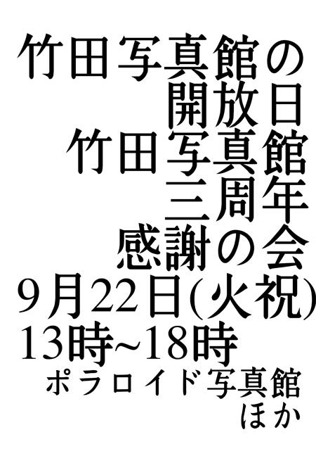 info20150915