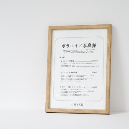 info20161120_09
