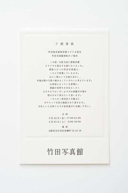 info20180201_1