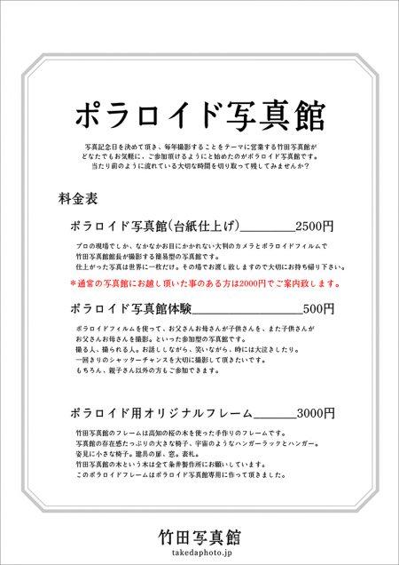 info20180507_02