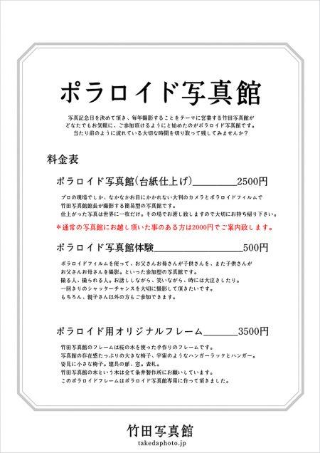 info20190115_2