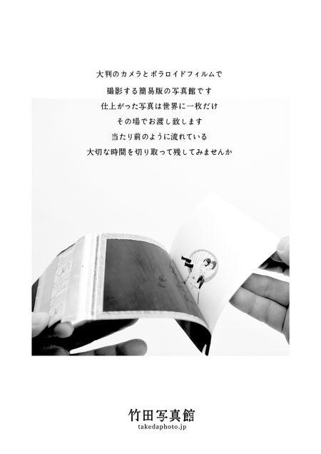 info20190131_03