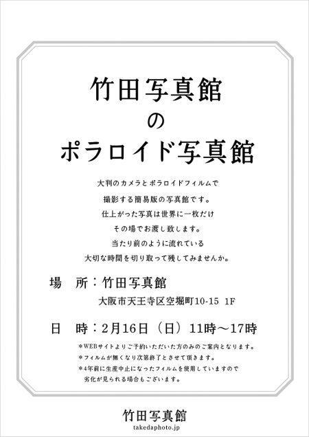 info20190113_2